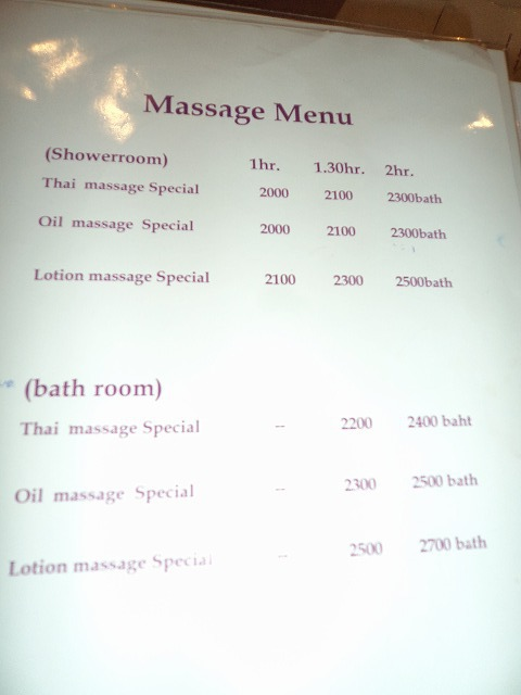 ADDICT massage rates for oil and lotion