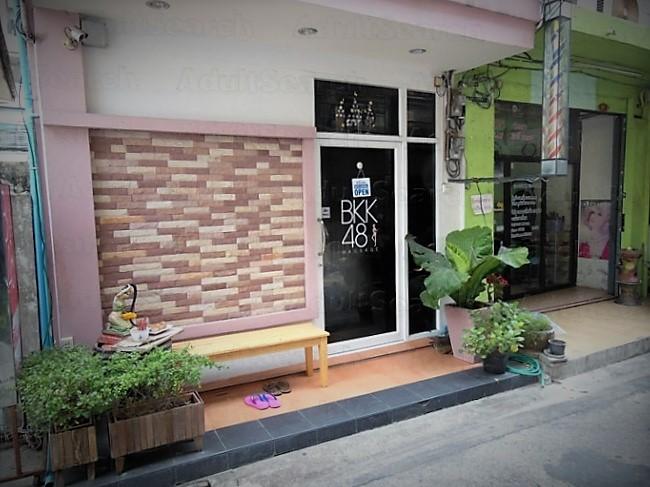 BKK48 Massage entrance door daytime