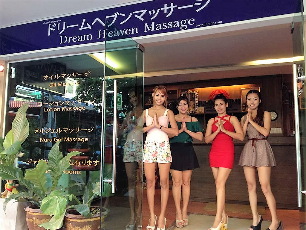 Dream Heaven Massage in Soi 26 entrance with ladies