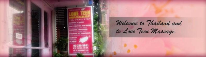 Love Teen Massage entrance door