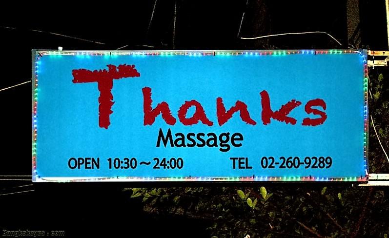 Thans massage logo on Soi Pan Pan
