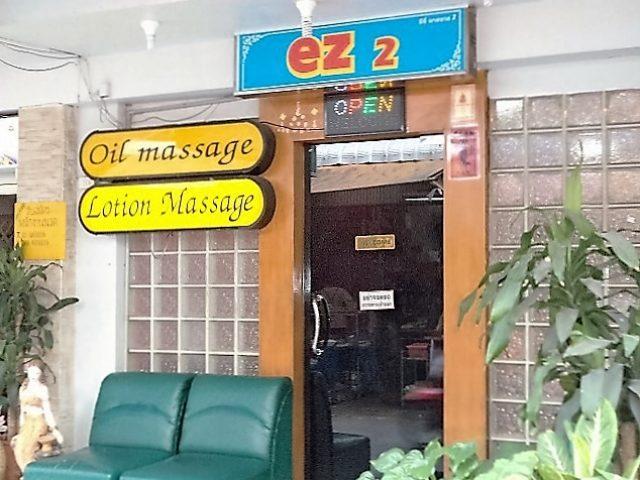 EZ2 Massage