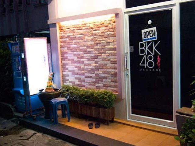 BKK48 Massage