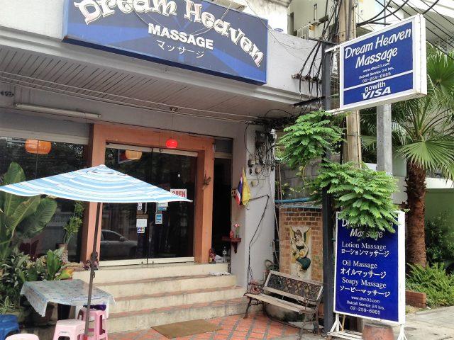 Dream Heaven Massage Soi 33