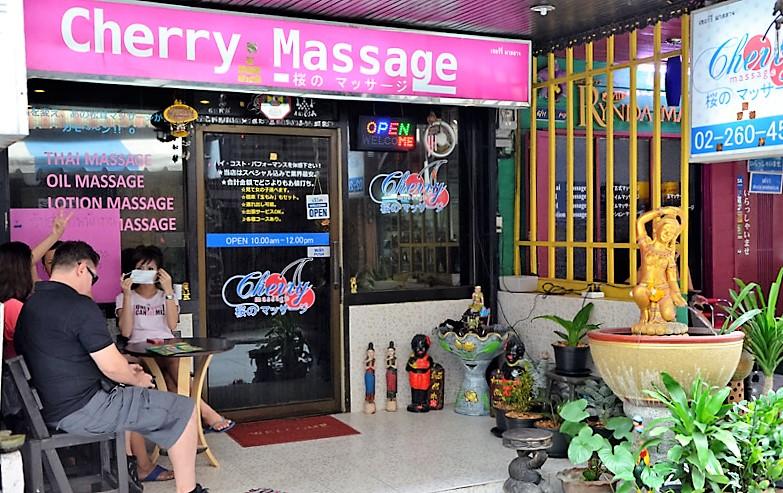 cherry-massage-just-outside