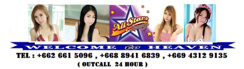 girls all all star massage in bangkok